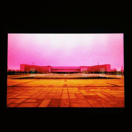 yugoslav architecture expo 002